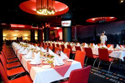 Ресторан «Москва» - Организация фуршетов и банкетов