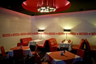 Ресторан «Москва» - Фотогалерея